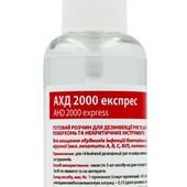 Антисептик обеззараживатель AХД2000 60мл. 1л с дозатором.сертифицтрован.