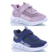 В наличии. Лёгкие кроссовки для девочек и мальчиков