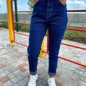 Суперовые джинсы, качество и модельки бомба, выкуп от 1 ед.Цена на все 315 без доплат.