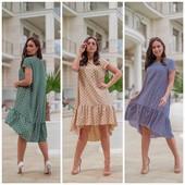 Шикарные платья по лучшим ценам