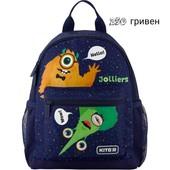 Дошкольные рюкзаки Kite Распродажа