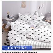 СП. Качественное постельное белье фирмы ТЕП. 100%бязь