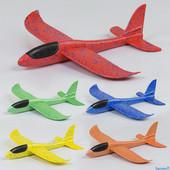 Метательный планер – это летающий самолетик-Лучшая цена (выкуп в субботу)