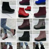 Натуральная обувь! Женские ботильоны, ботинки, цена от производителя!!! Быстрая отправка!!!