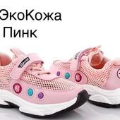 Детские кроссовки‼️Распродажа склада обуви‼️Быстрое СП‼️