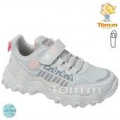Кроссовки Том.м рр 33-38 -модельки мальчик/девочка осень 2020-выкуп 8.08