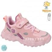 Кроссовки Том.м рр 33-38 -модельки мальчик/девочка завтра выкуп
