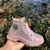 Шикарные ботиночки размер 33