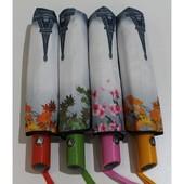 Парасоля, зонт, антивітер, якість супер, багато модельок, див всі мої СП