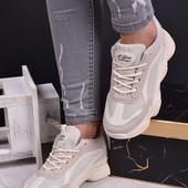 Шикарные кроссовки по супер цене