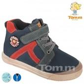 Демисезонный ботинок из натуральной кожи ТМ Bi&ki -31 рр -20.1 см