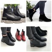 СП шикарные ботинки, натур кожа/замша,большой выбор