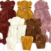 Детские костюмчики на осень