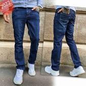 Мужские джинсы.супер цена,быстрое СП