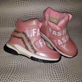 Красивенные зимние ботиночки, 27-32рр. Есть наличие