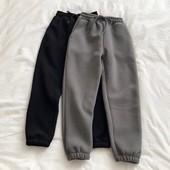 Теплые спортивные штаны. 42-44; 44-46