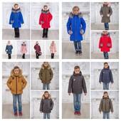 Зимние детские и подростковые куртки