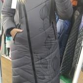 Зимняя куртка-пуховик длинная р. 50-60