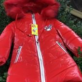 Детские фабричные зимние куртки р.104-146. Хмельницкий