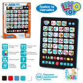 Детский игровой планшет интерактивный SK 0019 азбука цифры загадки стихи песни викторина И