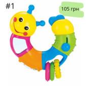 Детские развивающие игрушки, погремушки, каталки, инерционные и музыкальные. От рождения. Выкуп 2 р/