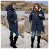 Теплые куртки, разные модели и расцветки