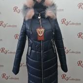 Якiсне пiдлiткове пальто