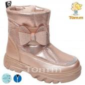 Любые термо Том.м - 399 грн -Тотальная распродажа-завтра выкуп -10 моделей