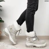 Удобные ботиночки на зиму