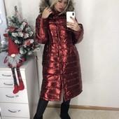Куртка зимняя. Зима 2020. Большие розмера до 56.