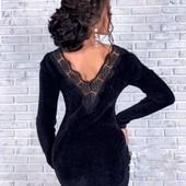 Платье-туника стильная модель