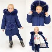 Ликвидация остатков , скидки , зимняя курточка для девочки