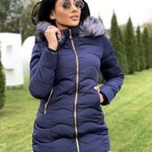 Стильная женская куртка зима