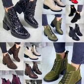 Качественная кожаная обувь Деми и зима