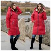 Зимняя куртка на синтепоне и овчинке! 48-50. 52-54. 56-58. 60-62