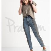 Акция на складе сбор в наличии р.26,28,30 (замеры), супер классные джинсы, Турция