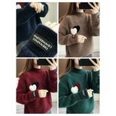 Класные свитерки пушистики разные модели
