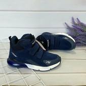 Демисезонные кроссовки хайтопы для мальчиков. Синие в наличии!