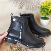 Демисезонная обувь,ботинки женские.Выкуп и наличие