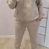Спортивный костюм р 44-52 турецкая двухнитка, не кашлатится, качество высокое!!!