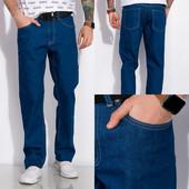Срочный сбор!!! Турция. Демисезонные мужские джинсы, качество супер!!!