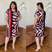 Шикарные платья на р. 50-52-54-56-58-60
