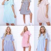 Лёгкие летние платья норма и Ботал Быстрый выкуп