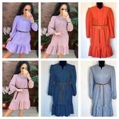 Новинки летние платья, есть батал до 64 размера, наложка, обмен, заказ каждый день