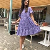 Платье нежное))идеально под кеды и каблук