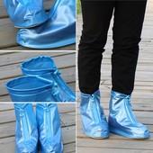 Дождевик для обуви от дождя