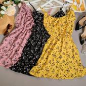 Новинки!!! Летние сарафаны и платья ! Самые низкие цены на СП