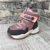 Детские ботиночки Осень 2021-шикарные модельки --понедельник отправочка
