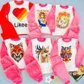 Теплые пижамки для деток р.110-140.Уже выкуп!