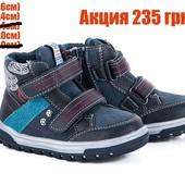 16 моделей Деми ботинки мальчик рр 18-36 -рр и цена на фото -пятница отправочка